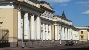 Ethnic Russian Museum