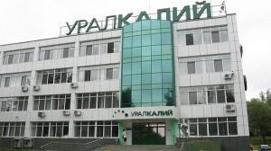 Lukashenko, Uralkali, a bankrupt