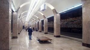 Metro Construction