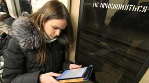 Moscow, Metro, WiFi
