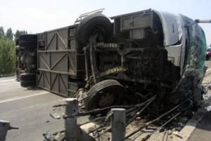 accident on Rublevskoe highway
