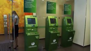 ATM Sberbank