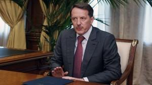 Alexei Gordeev