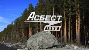 Asbest town