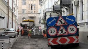 Moscow, utilities, contractors