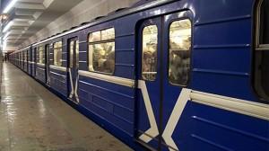 New stations metro
