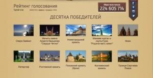 Russia 10 winners