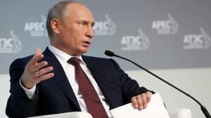 Vladimir Putin ATES