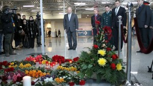 terrorist attack in Domodedovo