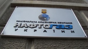 Naftogaz no longer buys gas from Gazprom