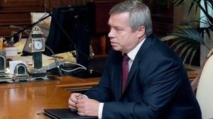 Vasiliy Golubev