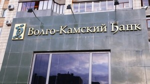 Volgo-Kamskiy bank