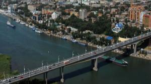 Voroshilov bridge
