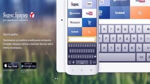 Yandex brauzer na iPhone