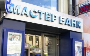 master-bank