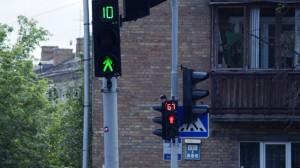 talking traffic Light
