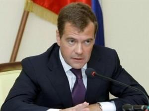 Дмитрий Медведев не поручал делать игорную зону в Сочи