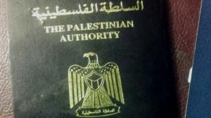 Паспорт гражданина Палестины