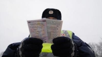 С 1 апреля в России будут выдавать водительские права нового образца