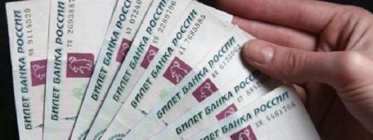 В Москве в университете обнаружили нарушений на 1 млрд рублей
