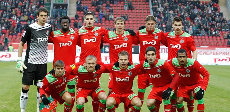 Локомотив спорт ситуация