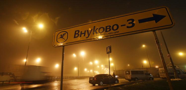 С места крушения самолета во Внуково изъяты бортовые самописцы