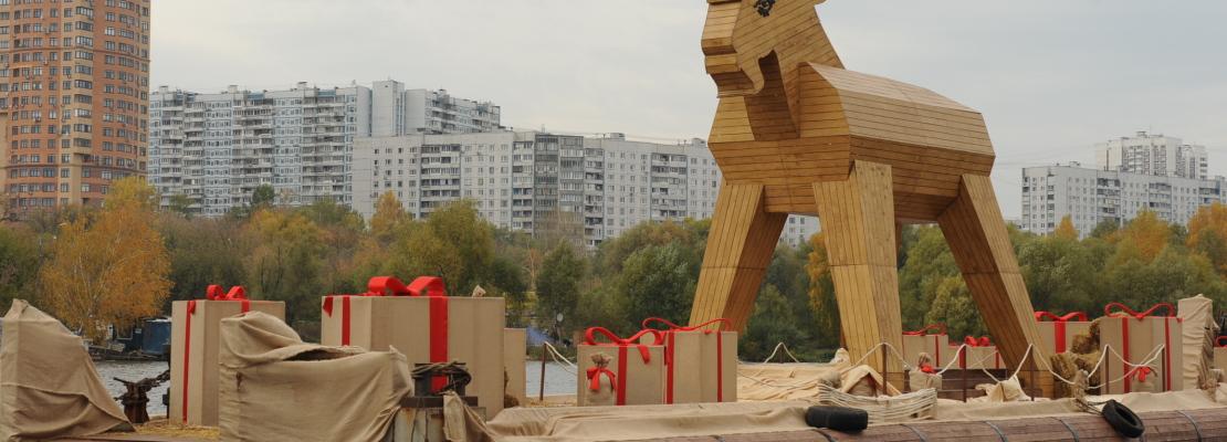 В парке «Сокольники» установили семиметровую фигуру Козла
