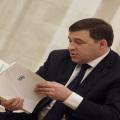 Куйвашев принимает меры против налоговых уклонистов