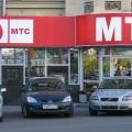Компания МТС продаст часть украинского бизнеса