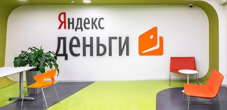 «Яндекс.Деньги» запустил три новых инструмента для сбора денег