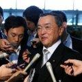 В Японии назначены новые министры юстиции и экономики