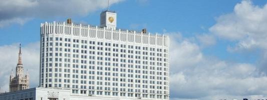 Кабмин утвердил единую форму договора на оказание услуг для туристов