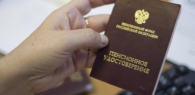 Госдума одобрила продление пенсионного моратория на 2015 год