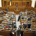Рада не рассмотрела законопроект о запрете российских сериалов