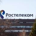 «Ростелеком» потратит 73 млн рублей на создание аналога Skype