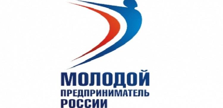 В Хабаровском крае выбрали лучших молодых предпринимателей региона