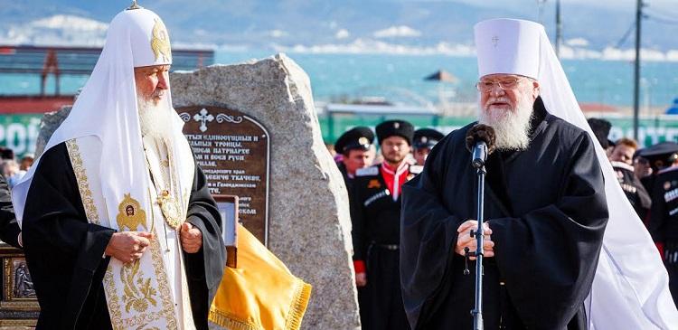 Патриарх Кирилл в Новороссийске освятил закладной камень собора