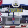 Украина намерена добиться отмены краткосрочных виз в ЕС в следующем году