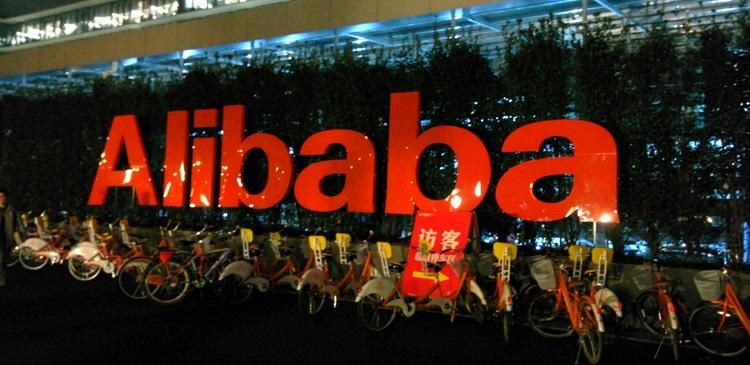 В Китае стартовала самая масштабная интернет-распродажа