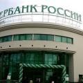 Гудков предложил лишить «Сбербанк» монополии на избирательные счета