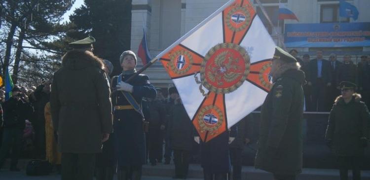 В Крыму измерительный комплекс войск ВКО получил боевое знамя