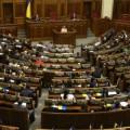 На Украине предложили сажать в тюрьму за критику власти
