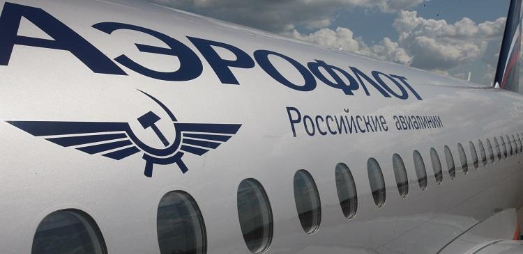 Чистый убыток «Аэрофлота» в 2014 году превысил 17 млрд рублей