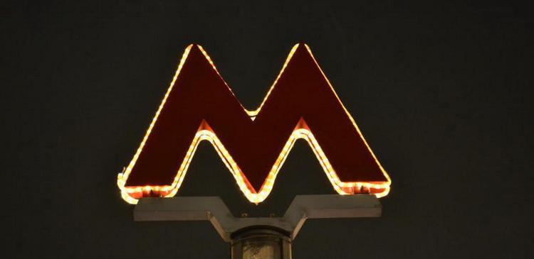 Из московского метро будут выпускать по предъявлению билета
