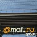 Мail.ru Group объединила продажу рекламы в своих проектах