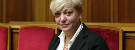 Украинские СМИ: Глава НБУ Валерия Гонтарева подала в отставку