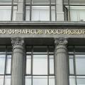 Минфин: Россия способна выйти на внешние долговые рынки в 2015 году