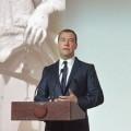 Медведев: Продление ответных санкций зависит от действий Запада