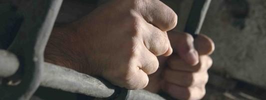 В Люберцах арестован подозреваемый в тройном убийстве полицейский