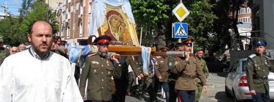 В Тюмени из-за Крестного хода на Троицу перекроют движение
